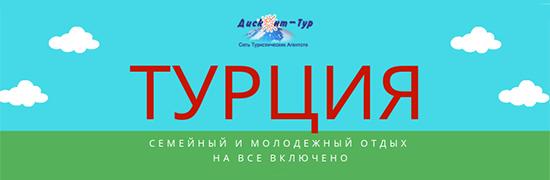 кредит 550000 рублей на 5 лет